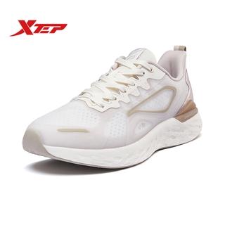 Giày chạy bộ thể thao nữ Technology Xtep 981318110289