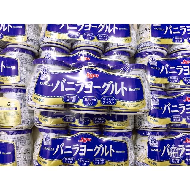 Sữa chua Luna hàng xách tay Nhật - 3026544 , 1341251877 , 322_1341251877 , 1830000 , Sua-chua-Luna-hang-xach-tay-Nhat-322_1341251877 , shopee.vn , Sữa chua Luna hàng xách tay Nhật