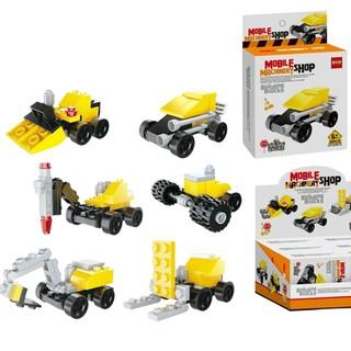 Đồ chơi lắp ráp Lego cao cấp giành cho bé yêu thumbnail