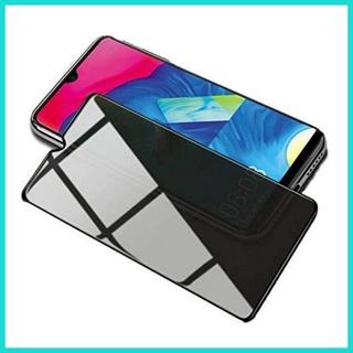 Kính cường lực chống nhìn trộm cho Redmi Note 5 Note 5 Pro Note 7 Note 7s Note 7 Pro thumbnail