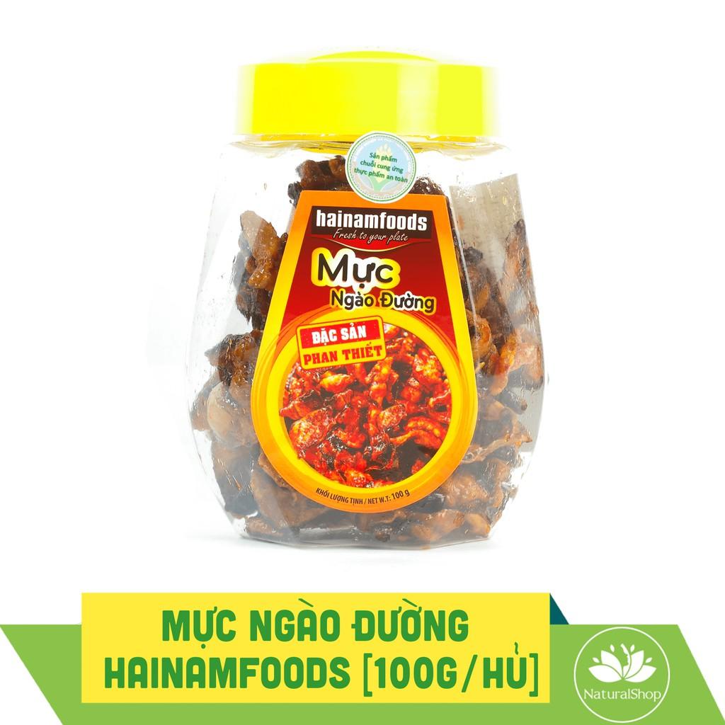 Mực ngào đường Hải Nam Food 100gram/hủ - Đã có chứng nhận FDA Hoa Kỳ