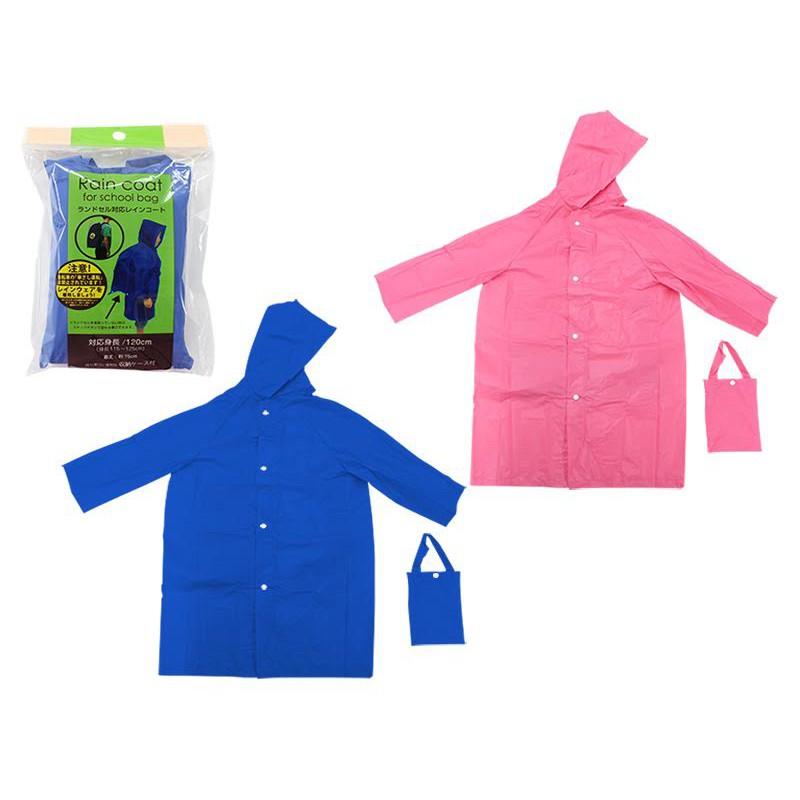 Áo mưa cho bé (thiết kế để che cặp sách học sinh) Hàng Nhật - 3525394 , 1043301364 , 322_1043301364 , 85000 , Ao-mua-cho-be-thiet-ke-de-che-cap-sach-hoc-sinh-Hang-Nhat-322_1043301364 , shopee.vn , Áo mưa cho bé (thiết kế để che cặp sách học sinh) Hàng Nhật
