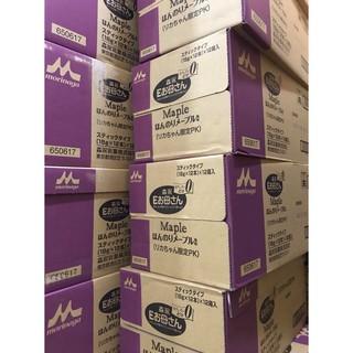mã này về tiếp ah Sữa bầu morinaga của Nhật Bản combo 12 hộp