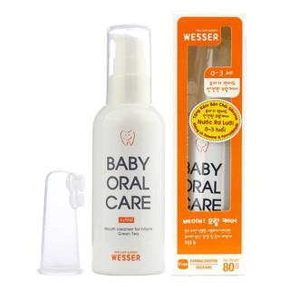 Nước rơ lưỡi Wesser baby oral care (Tặng kèm bàn chải)