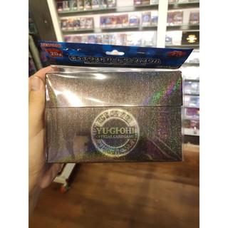 Hộp đựng bài Yugi chính hãng Konami – Deckbox