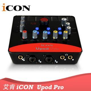 Sound Card Hát Karaoke Thu Âm Live Stream Icon Upod Pro Chính Hãng