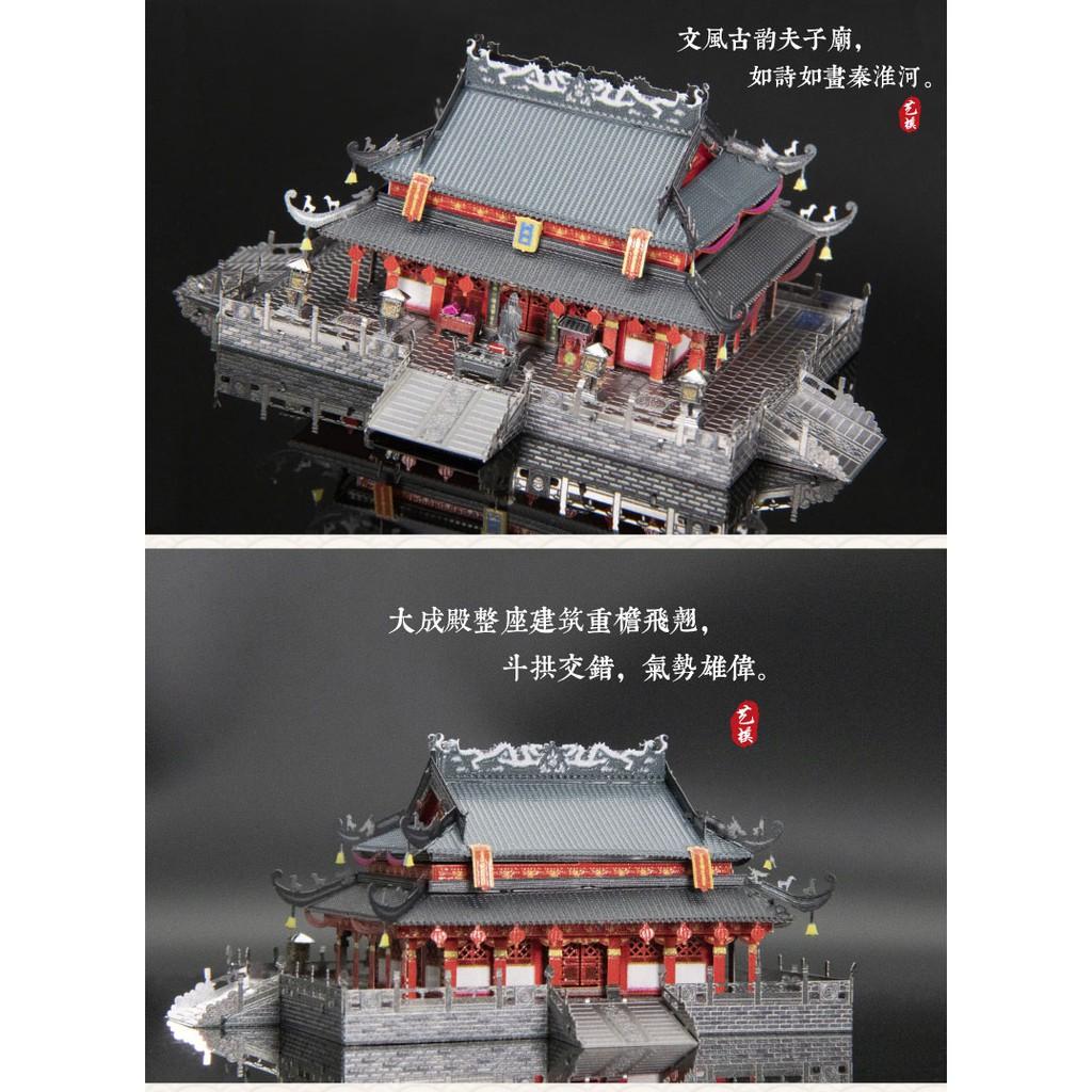 Mô Hình Đồ Chơi Lắp Ráp 3d Bằng Kim Loại Phong Cách Trung Hoa