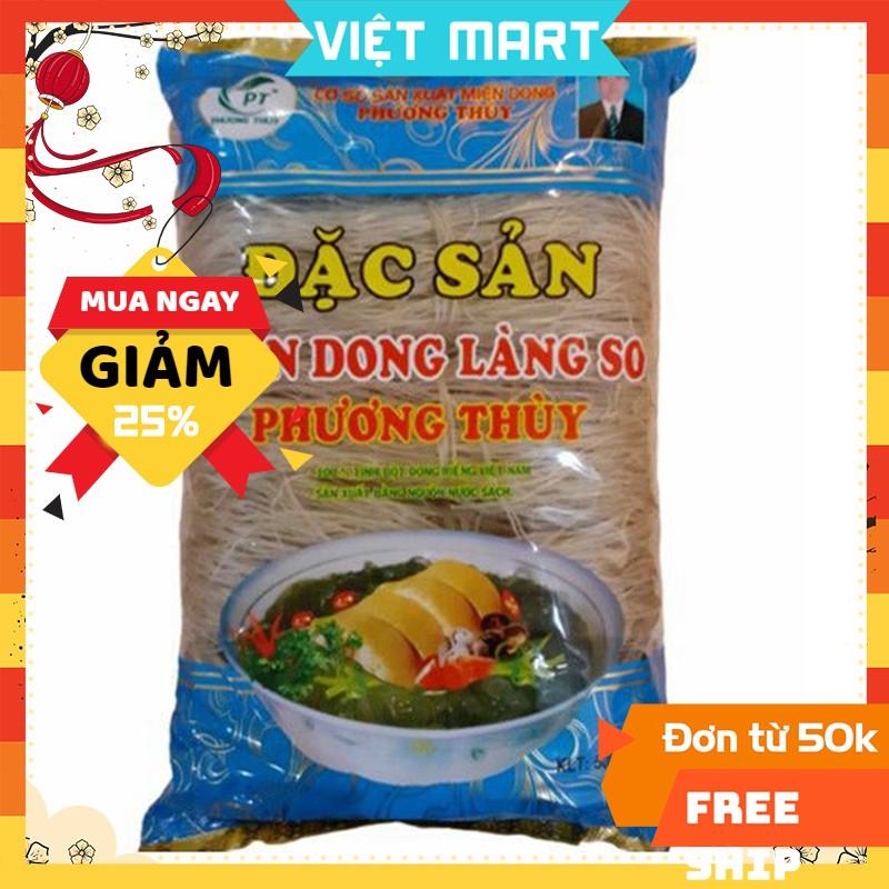 Miến dong làng so tinh bột dong riềng -  Gói 450g
