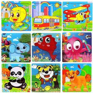 FCD Kids Cartoon Fish Wooden Puzzles for Children Kids Toddler Early Educational Jigsaw Toys