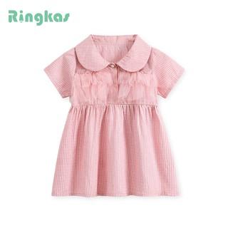 váy hồng váy bé gái váy ren váy vải váy kẻ sọc đầm bé gái 1 tuổi đầm bé gái 3 tuổi đồ bé gái 6 tuổi