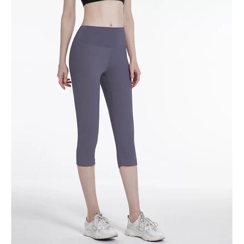 Mặc gì đẹp: Thoáng mát với [ HÀNG QUẢNG CHÂU ] Quần Tập Gym Yoga Nữ 2021 Quần Lửng Gen Bụng Nâng Mông Co Giãn Thấm Hút Mồ Hôi Ôm Body MT7FK K1–B1