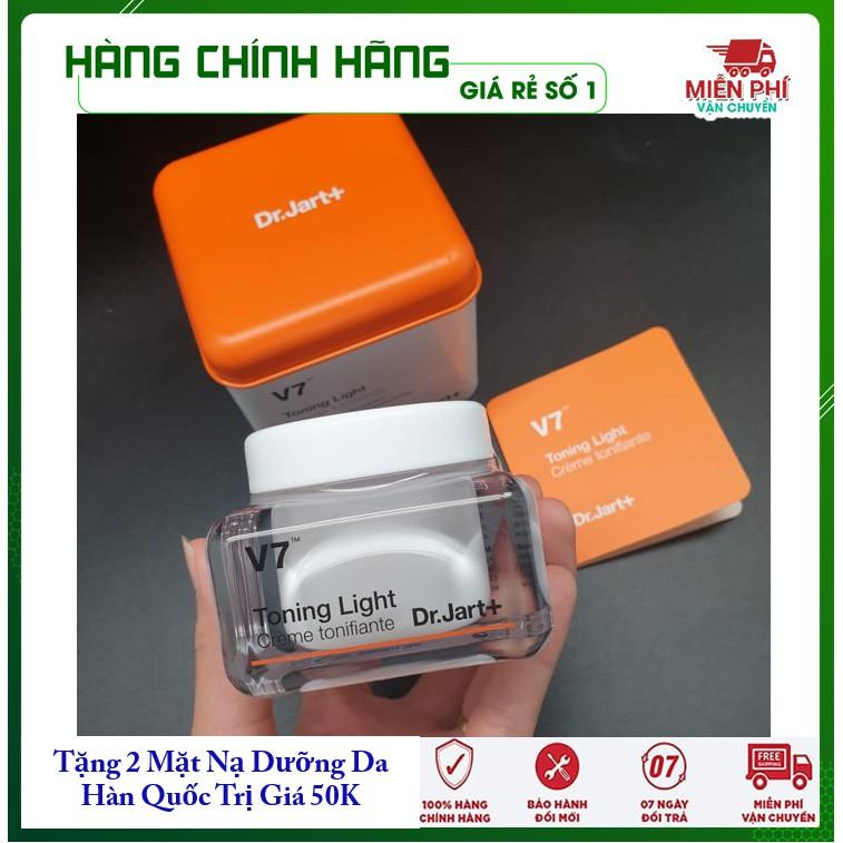 [Dùng Là Mê - Hàng Auth] Kem dưỡng trắng da - Kem dưỡng da chuyên sâu và trị thâm nám mini V7 Toning Light Dr.jart+ 50ml