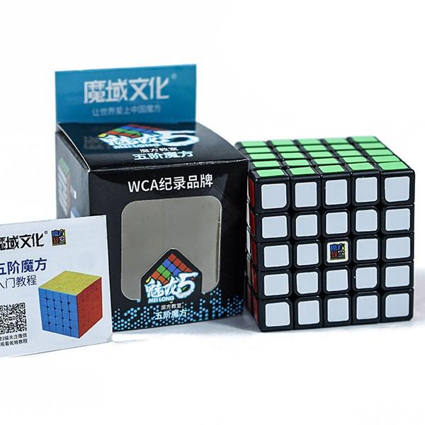 Rubik 5x5 Sticker Viền Đen Qiyi  MFJS Rubik 5 Tầng (Bản cao cấp)