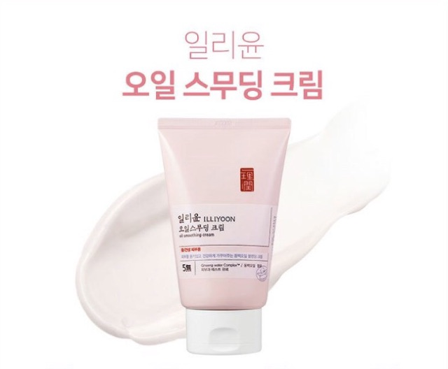 ILLIYOON Cream - Kem dưỡng siêu cấp ẩm da mặt và toàn thân chính hãng nội địa Hàn
