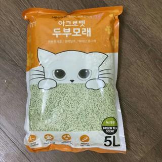 cát đậu nành TOFU hương trà xanh ACROPET - cát vệ sinh cho mèo siêu thấm, không bụi thumbnail