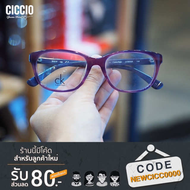CICCIO | ซิคซิโอ กรอบแว่นแบรนด์ Calvin Klein Model : ck5805A