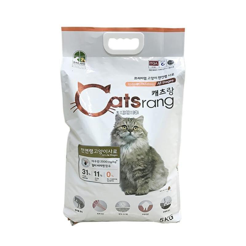Thức ăn hạt cho mèo Catsrang Hàn Quốc túi zip 1kg