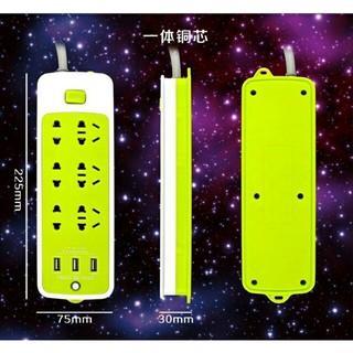 Ổ Cắm Điện 6 Lỗ Cắm Và 3 Cổng USB 1,6m Siêu Thông Minh Xanh Lá