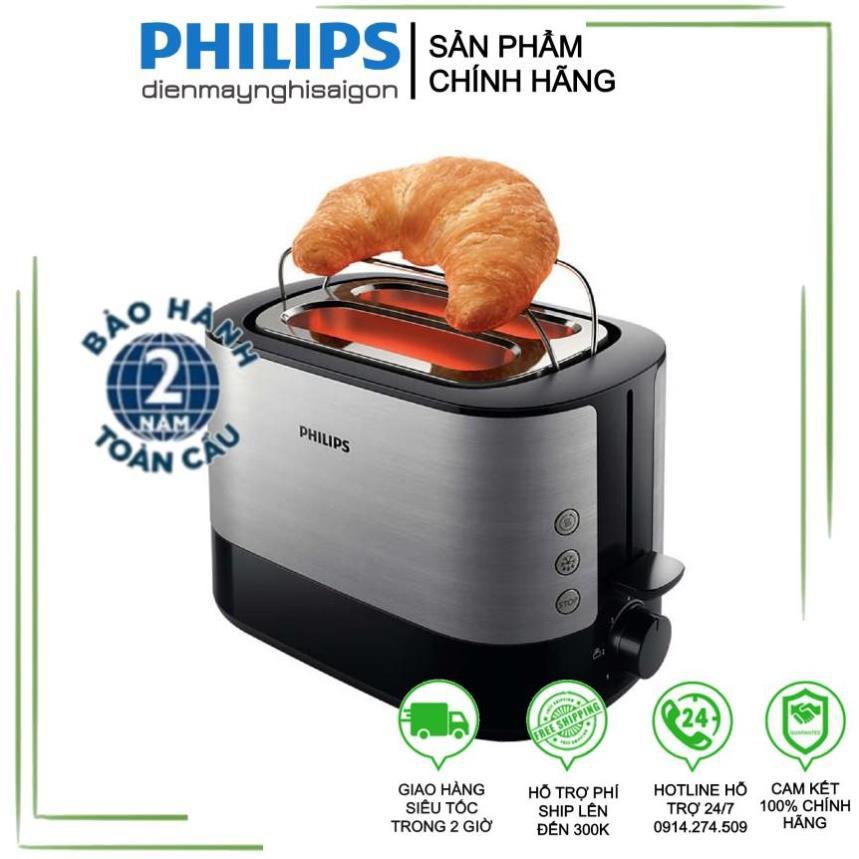 [Chính hãng - Bảo hành 2 năm] Máy nướng bánh mì Philips HD2637