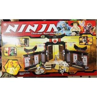 Bộ lego Ninja thunder swordsman (377 chi tiết)