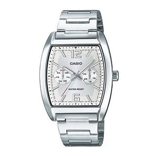 Đồng hồ đeo tay nam Casio MTP-E302D-7ADF