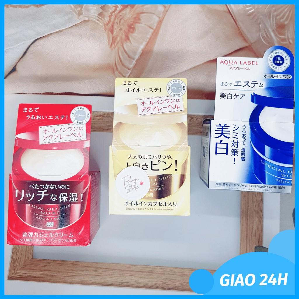 Kem dưỡng da 5 trong 1 Shiseido Aqualabel Special Gel Cream