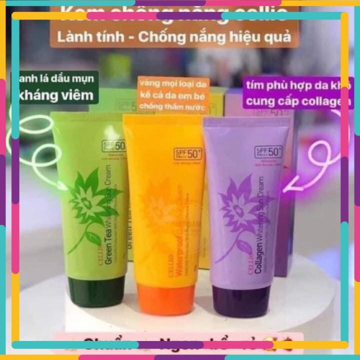 Kem Chống Nắng CELLIO , Green Tea , Collagen , waterproof  SPF 50 PA+++  70g [ CHÍNH - HÃNG ]