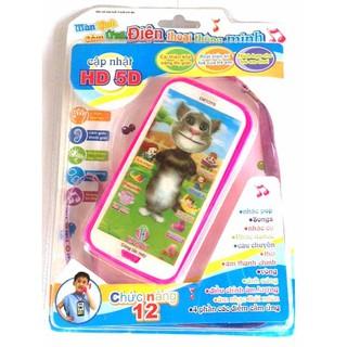Điện thoại thông minh cảm ứng HD Iphone mèo 5D 506T(Xanh, cam,hồng)