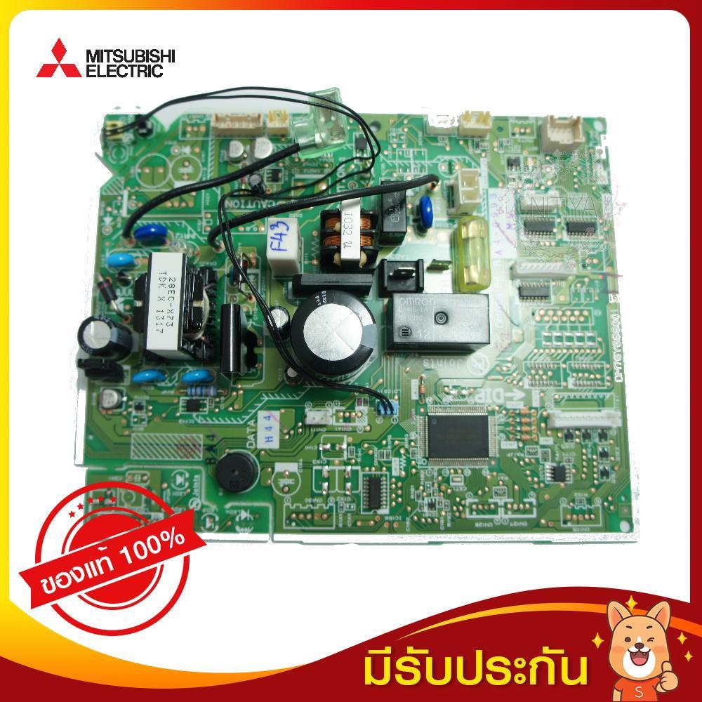 MITSUBISHI CONTROL P.C.BOARD รุ่น E12F43452 (7255)