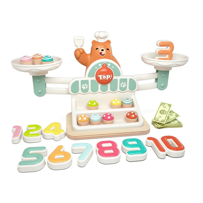 🐵Túi đeo chéo thiết kế đơn giản thời trang cho nữ🐵 Bộ đồ chơi cân bằng hình gấu kỹ thuật số dành cho bé