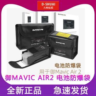 Túi Đựng Pin Chống Cháy Nổ Cho Dji Mavic Air 2
