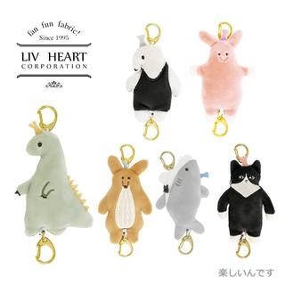nosaur Pendant Doll creative car key buckle pendant cute plush toys mini Pendant