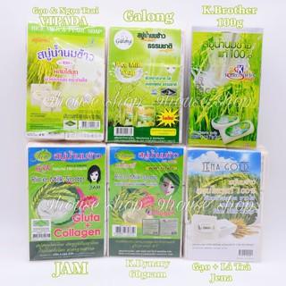 01 Cục Xà Bông Sữa Gạo (Da Mặt & Body) Thái Lan thumbnail