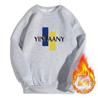 Áo Sweater Tay Dài Phối Nhung Thời Trang 2020 Trẻ Trung Cho Nam