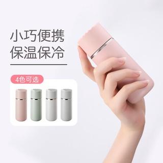 ❃۩▣Bình cách nhiệt Nữ Cầm tay Nhỏ gọn Siêu nhỏ Mini Portable Pocket Cup Dung tích nhỏ Trẻ em Cốc nước Dễ thương