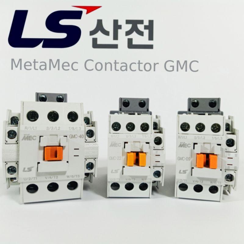 Contactor - Khởi Động Từ LS GMC 9/12/18/22/32/40A (LS MetaMEC Contactor)