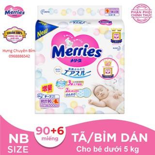 Tã Bỉm Dán,Quần MERIES cộng miếng nội địa Nhật Bản an toàn, mềm mại đủ size S88 M68 L58 XL44 cho bé yêu thumbnail