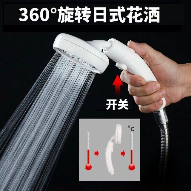 Vòi sen tăng áp xoay 360 độ