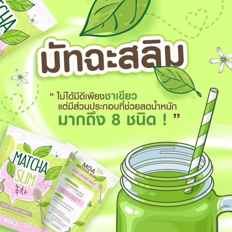 12 hộp trà xanh giảm cân MOA Matcha chuẩn Thái - 3418156 , 751317862 , 322_751317862 , 840000 , 12-hop-tra-xanh-giam-can-MOA-Matcha-chuan-Thai-322_751317862 , shopee.vn , 12 hộp trà xanh giảm cân MOA Matcha chuẩn Thái