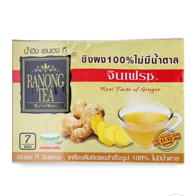 Bột Trà Gừng Ranong Tea Không Đường 35G - 2502719 , 836841638 , 322_836841638 , 90000 , Bot-Tra-Gung-Ranong-Tea-Khong-Duong-35G-322_836841638 , shopee.vn , Bột Trà Gừng Ranong Tea Không Đường 35G