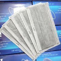 Khẩu trang y tế Ami eco mask 4 lớp kháng khuẩn (50 chiếc 1 hộp) 5