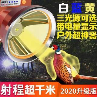 ánh sángđèn pin Ánh sáng mạnh, có thể sạc lại, siêu sáng, công suất cao, không thấm nước, câu cá bằng ánh sáng xanh thumbnail