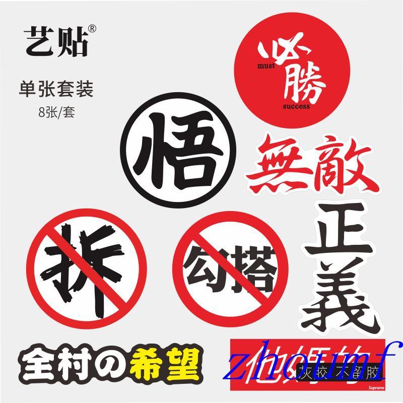 Set 8 Sticker Chữ Dán Laptop - 22314993 , 4614006338 , 322_4614006338 , 126800 , Set-8-Sticker-Chu-Dan-Laptop-322_4614006338 , shopee.vn , Set 8 Sticker Chữ Dán Laptop
