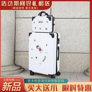 Hành lý Nữ Xe đẩy Case Men's Wheas Wheel Công suất lớn Túi du lịch Network Red Wave Mật khẩu Hàn Quốc Hộp da