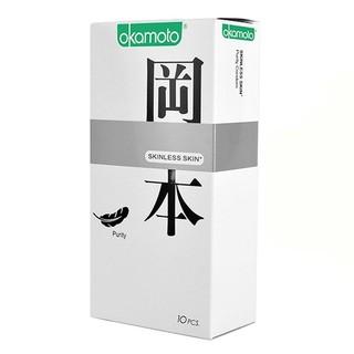 Bao Cao Su Siêu Mỏng Tinh Khiết Okamoto Purity Skinless Nhật Bản (Hộp 10C, hộp 3C) 3