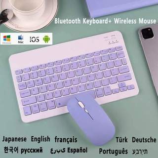 10 inch Bộ bàn phím + chuột máy tính không dây bluetooth nhiều màu sắc nhỏ gọn cho iPhone iPad có bán lẻ bàn phím thumbnail