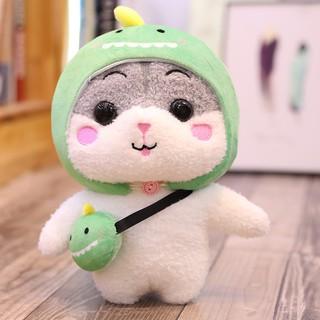 Thú Nhồi Bông Hình Chú Chuột Hamster Đáng Yêu