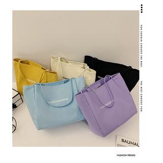 Túi vải Canvas 25 X 42 X 16 cm cao cấp, đường may gãy gọn họa tiết tối giản dùng để mua sắm, du lịch T578