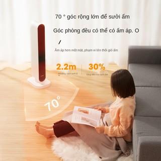 ۞Máy sưởi Airmate WP22-R5 điện tạo tác phòng tắm ấm nhanh gia dụng tiết kiệm diện tích lớn