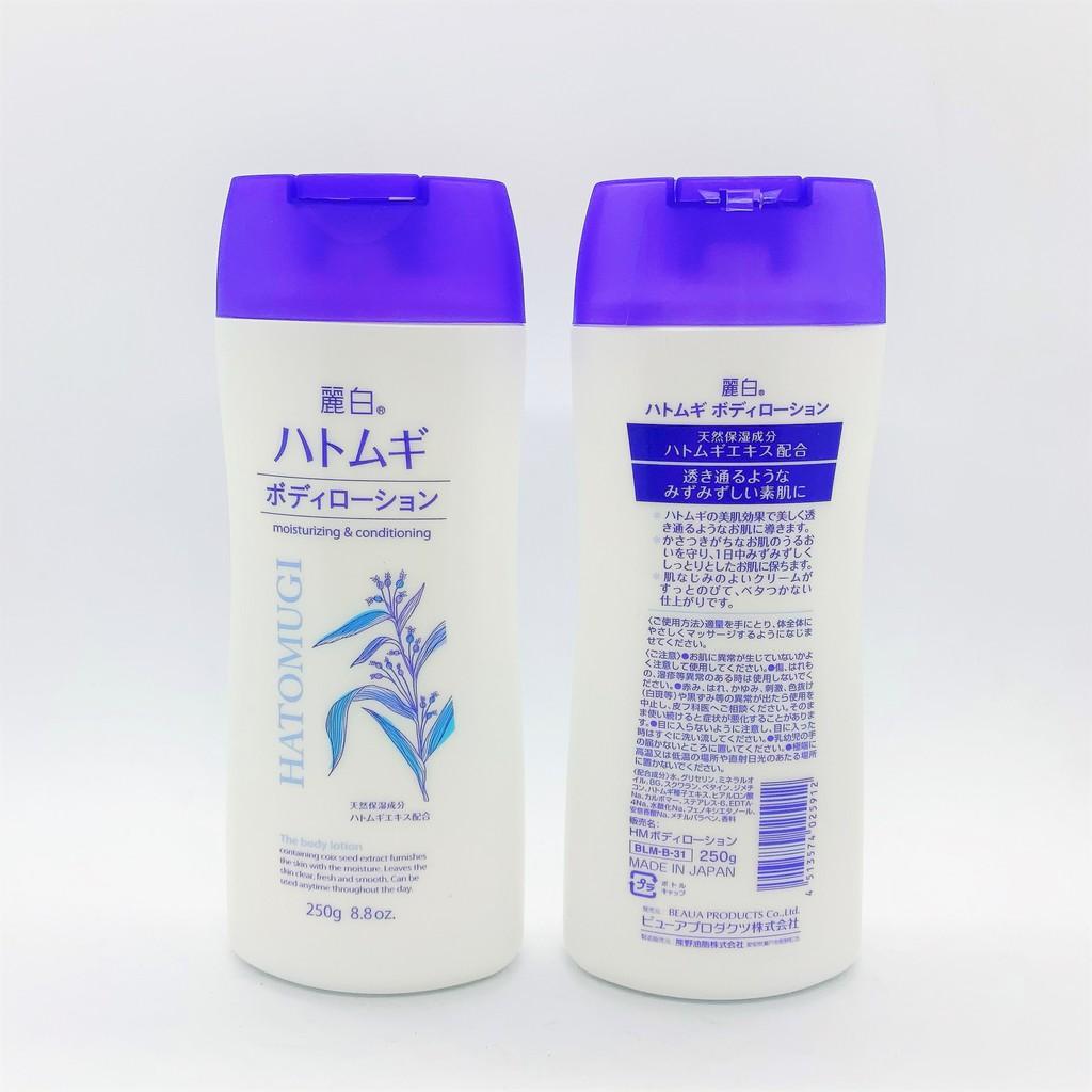 Sữa Dưỡng Thể Trắng Da Ban Đêm Hạt Ý Dĩ Hatomugi The Body Lotion Nhật Bản 250g